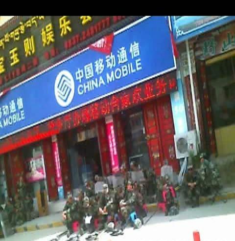 20111023_tibet7