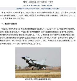20100915_chinanet2