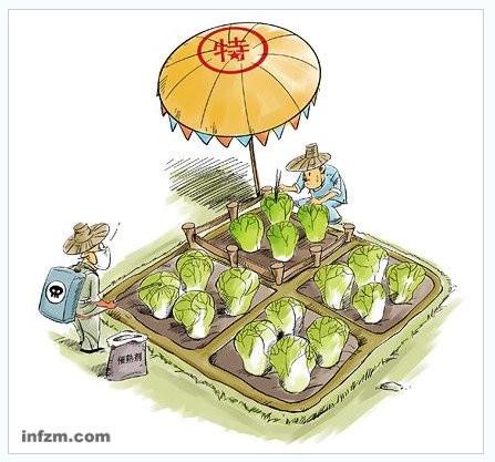 20110508_farm2