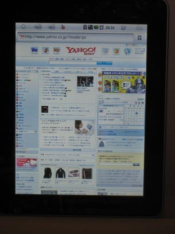 YahooFullDISPatPCmode