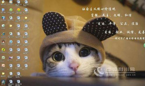 20150318_写真_中国_壁紙_2
