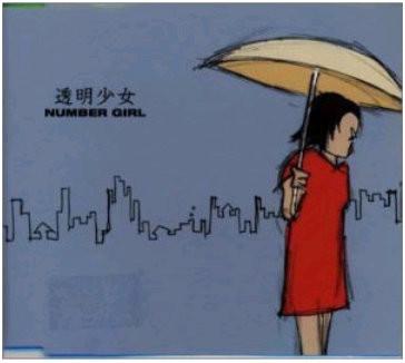 20111206_NUMBERGIRL_透明少女