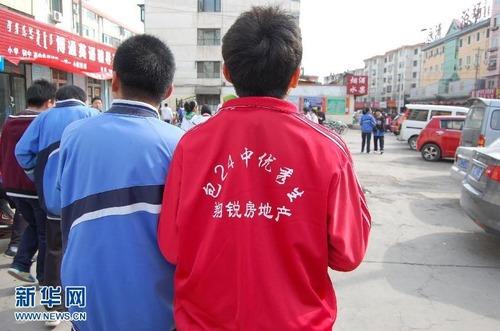 20111029_制服_中国_ジャージ_1