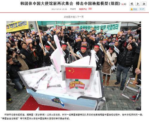 20111214_韓国_中国大使館_抗議_7