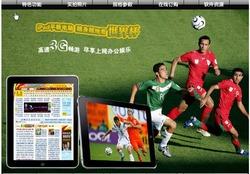 20100817_iPad1
