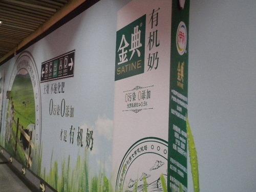 20110511_food_standard1