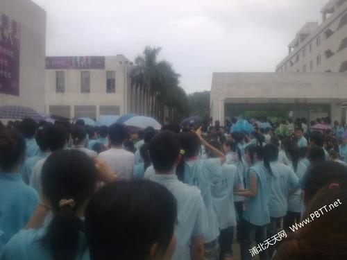 20110625_strike1