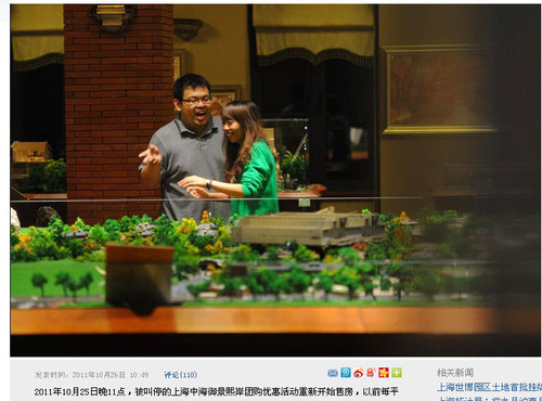 20111028_不動産価格_中国_住宅_3