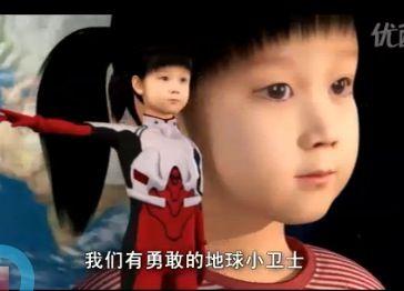 20120117_写真_中国_パクリ_ガンダム_虚遊記_02