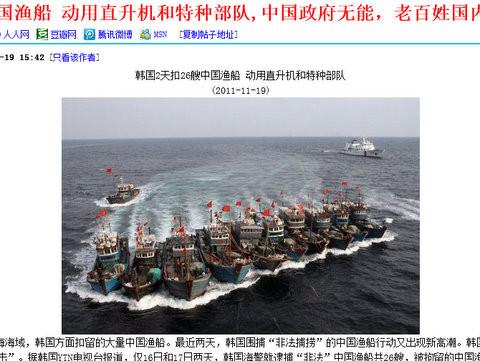 20111212_中国漁船_連環_1