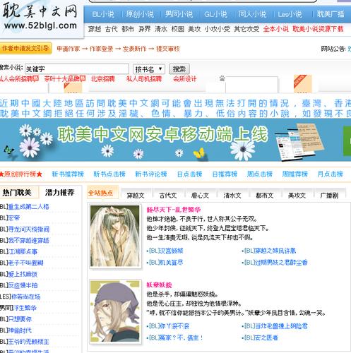 20140802_写真_中国_BL_