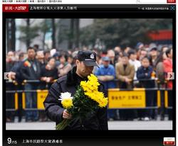 20101117_shanghai_kasai4
