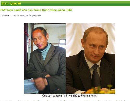 20111118_プーチン_中国_そっくりさん_2