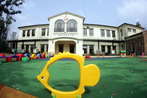 20110311_kindergarten2