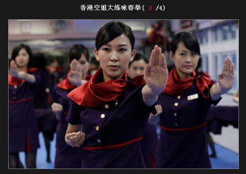 20110506_kung_fu_ca1