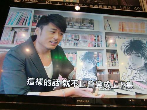 20110807_hong_kong18