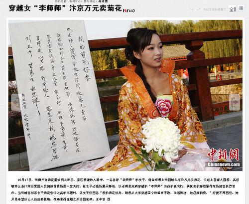 20111019_flower_sale