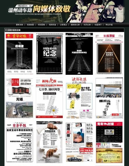 20110804_news_paper2