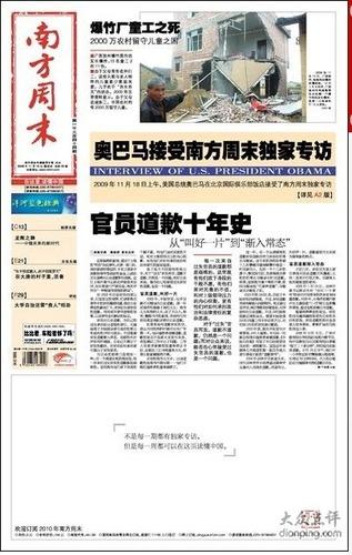 20130107_写真_中国_検閲_2