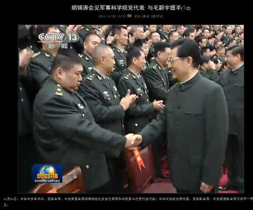 20111124_毛新宇_胡錦濤_太子党_中国