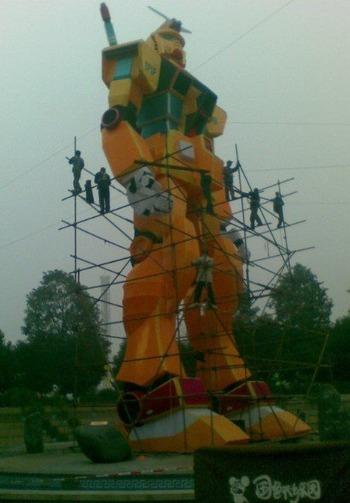 20101209_gundum