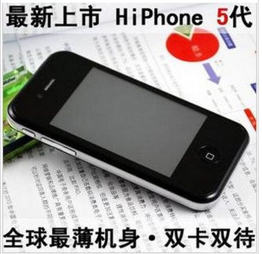 20110803_iPhone5_1