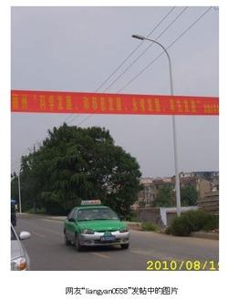 20100820_xiee2