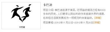 20101122_weiqi5