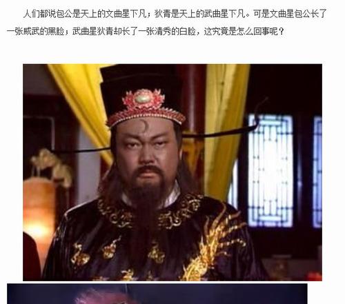 20111207_包青天_中国