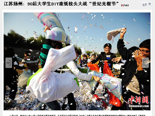 20111112_光棍節_独身記念日_中国_4