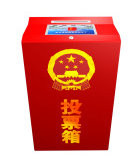 20110614_ballot box
