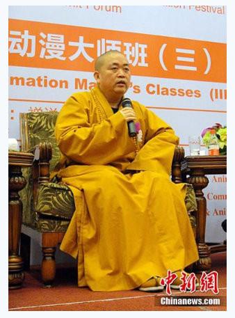 20110513_Shaolin_si2