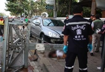 20110109_Bangkok1