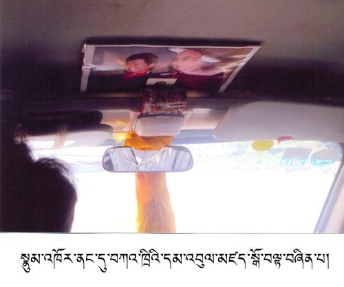 20120715_写真_チベット_6