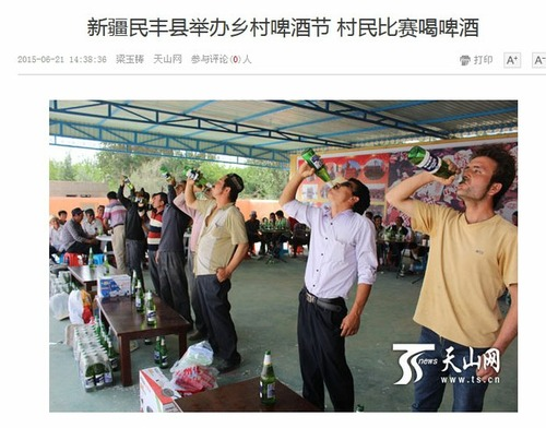 20150624_写真_中国_ウイグル_