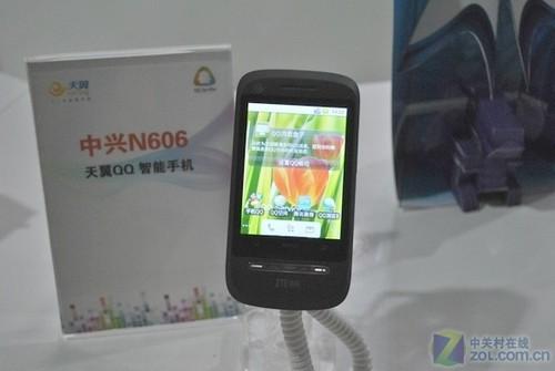 20110612_smart_phone4