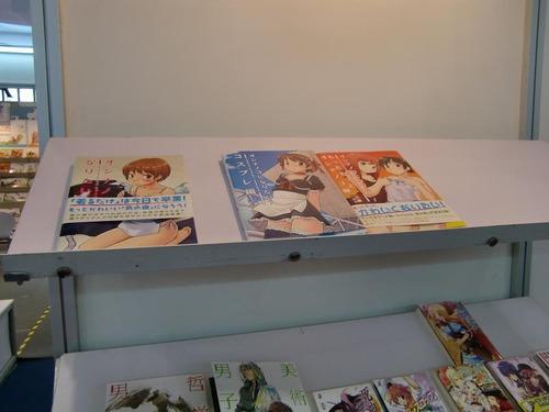 20110908_book_fair10