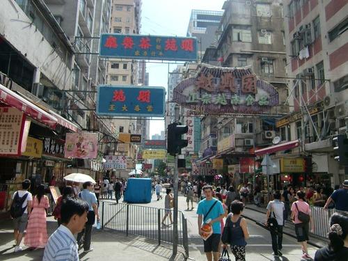 20110807_hong_kong1