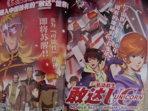 20110911_magazine3