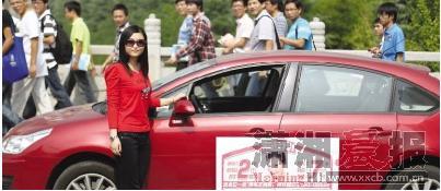 20111014_car