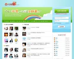 20101001_weibo1
