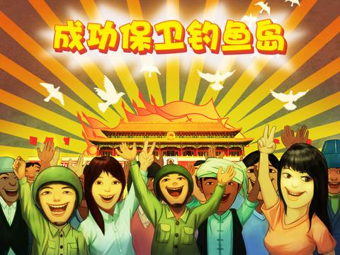 20120708_写真_尖閣諸島_5