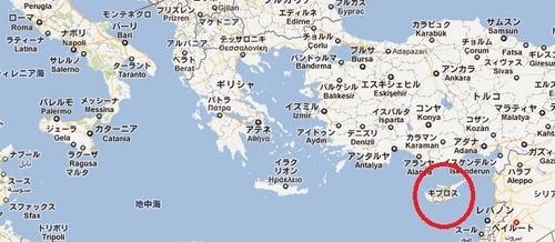 20111215_キプロス