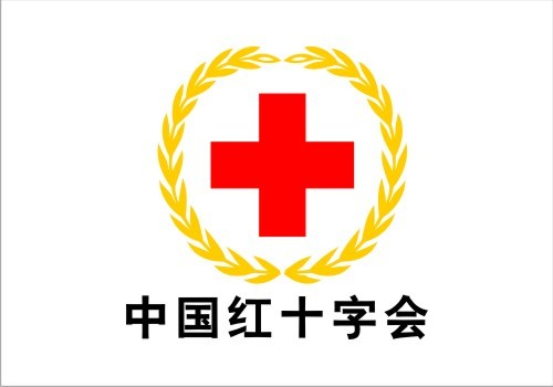 20110725_red_cross_society_of_china