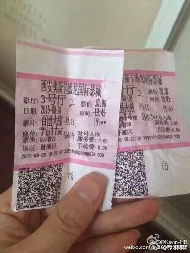 20150830_写真_中国_映画_2
