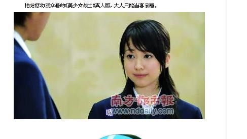 20111207_黒谷智香_コナン
