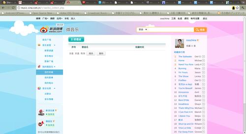 20110603_micro_blog3