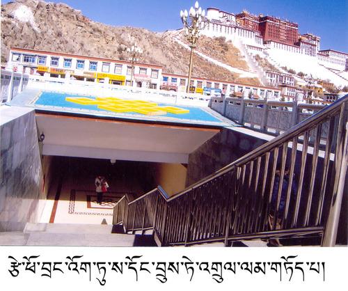 20120715_写真_チベット_2