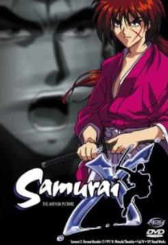 20110924_samurai_x