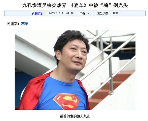 20111207_九孔子